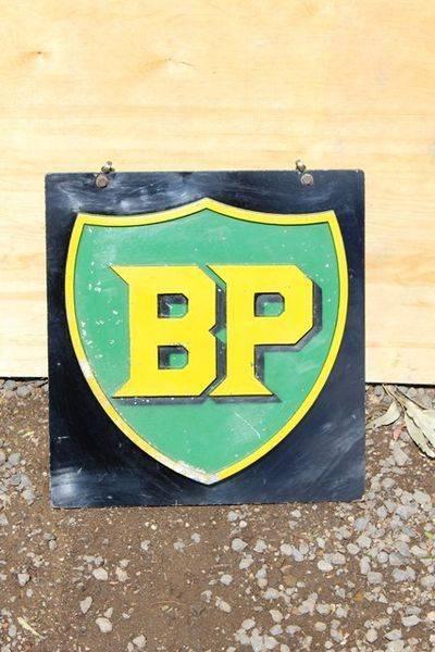 BP Cast Alloy Shield Sign