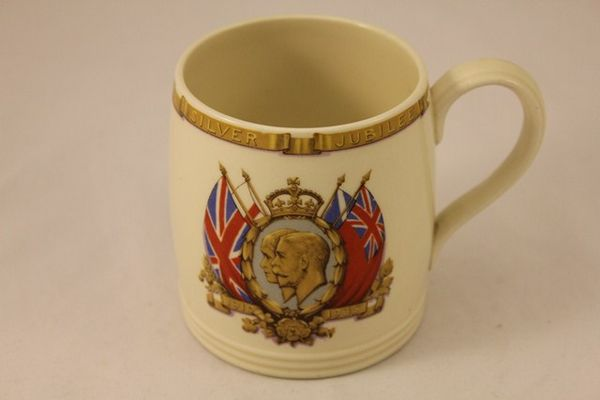 George V Silver Jubilee Cup