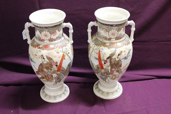 Pair Of Late 19th Century Satsuma Vases