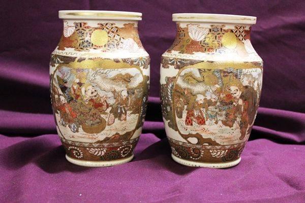 Pair Of Late 19th Century Satsuma Vases
