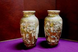 Pair of Quality Late C19th Satsuma Vases